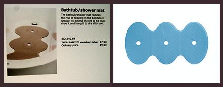 IKEA02 Bathtub mat_Fotor