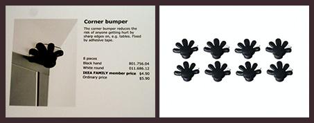 IKEA03 Corner bumper_Fotor